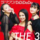 ラブグワ/DiDiDaDa/THE 3