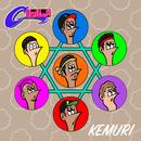 KEMURI/Gラッパーズ