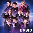 EXSID/EXIT