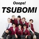 TSUBOMI/Ooops!