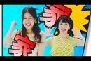 逆襲のYEAH!/つぼみ大革命