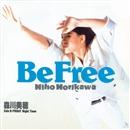 Be Free/森川 美穂
