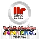 The 3rd Music Revolution JAPAN FINAL/Various Artists