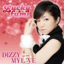 DIZZY MY LOVE -EP/Lucky☆fumi