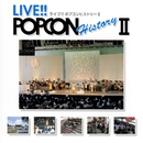 LIVE!!POPCON HISTORY II/various artists
