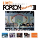 LIVE!!POPCON HISTORY III/various artists