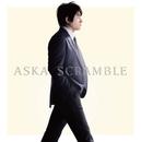 SCRAMBLE/ASKA