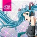 Virtual Songs/匿名希望の東京都在住