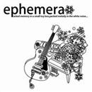 ephemera/ryuryu