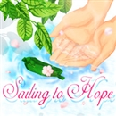 Sailing to Hope/バルP