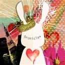 9ronicle+/monaca:factory