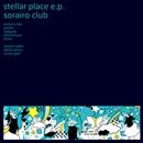 stellar place e.p./そらいろくらぶ