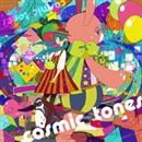cosmic tones/yusukeP