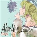 "Adu-lt-N-Collection/project""EATA"""