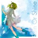 Rain Or Shine/ep0d