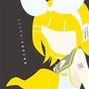 シニシズム/光収容