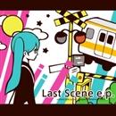 Last Scene e.p./そらいろくらぶ