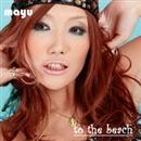 to the beach/mayu
