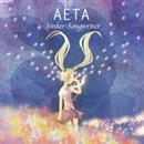 シンカーソングライター/AETA(イータ)