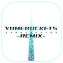 ユメロケッツ-Remix-/匿名希望の東京都在住