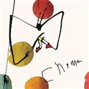 ココカラ…/止まらぬストーリー/Chima