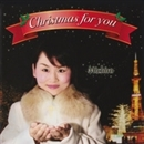 Christmas for You/Michiru