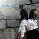 1der girls/Utakome