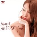 忘れないよ/Atsumi