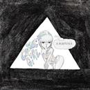 COSMIC GIRL/AMORPHOUS