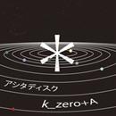 アシタディスク/k_zero+A