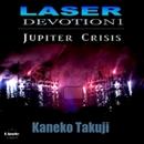 """Laser Devotion 1 """"Jupiter Crisis""""/Kaneko Takuji"""