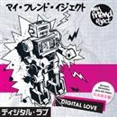 Digital Love (日本限定盤)/My Friend Eject