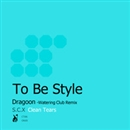 To be style/Clean Tears