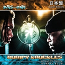 Royalty Check(日本盤)/KRS-One & Bumpy Knuckles