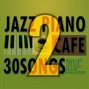 カフェで流れるジャズピアノ2/Moonlight Jazz Blue