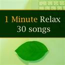 オフィス休憩で癒される1分間/1 Minute Relax