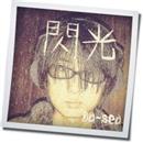 閃光/Da-sea