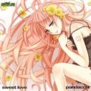 Sweet Love/ぱんだっち