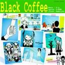 ブラックコーヒー/U-ji aka 霊長類P