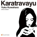 Karatravayu/Yuko Kuwahara