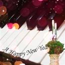 カフェで流れる新春ピアノ/Moonlight Jazz Blue
