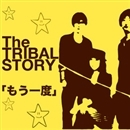 もう一度/The TRIBAL STORY