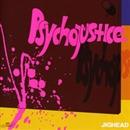 PSYCHO JUSTICE/JIGHEAD