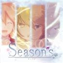 Season's/キッドP