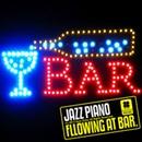BARで流れる大人のジャズピアノ/Moonlight Jazz Blue