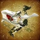 千本桜/WhiteFlame