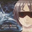 Code:Adam -KarenT Edition-/Daisuke Ohnuma