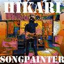 SONGPAINTER/HIKARI