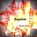 レクイエム/Psycho Flame