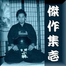 dj-REAL/the BEST 2010~2011/dj-REAL_t.kobayashi